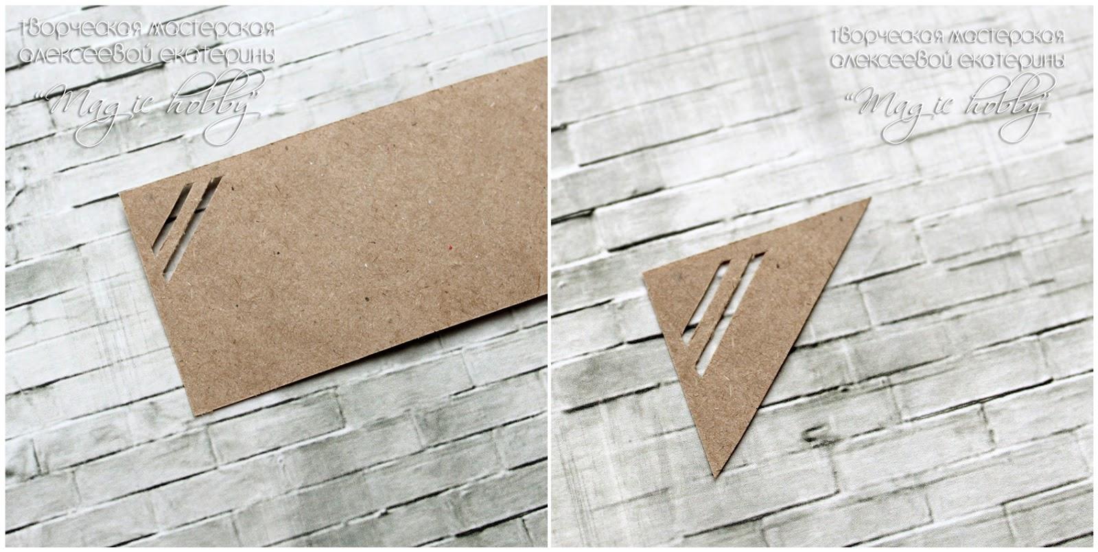 Как сделать уголки для фотографий из бумаги фото 497