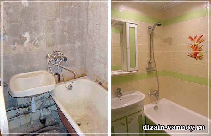 Ванная комната после ремонта молдинг для ванной комнаты