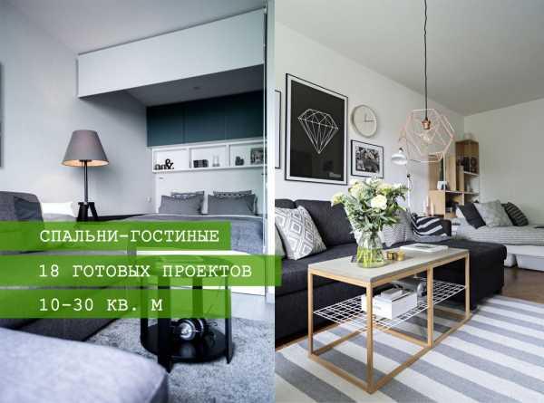 дизайн маленькой спальни гостиной фото гостиная спальня в одной